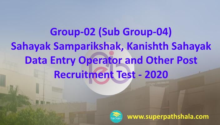 Sahayak Samparikshak, Kanishth Sahayak, DEO MP PEB Recruitment 2020