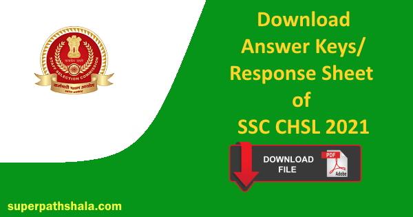 SSC CHSL Question Paper 2021 Pdf Download