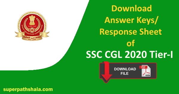 SSC CGL 2020 Tier-I Question Paper Pdf Download